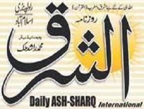 Ash-Sharq