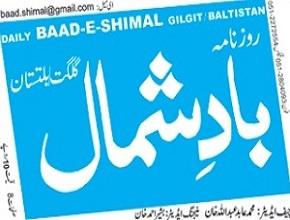 Baad-e-Shimal