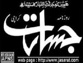 Jasarat