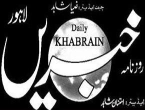 Khabrain
