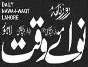 Nawa-i-Waqt