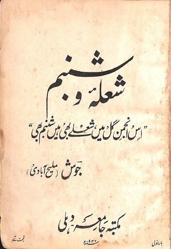 Free Books Download   Islamic Books   Arabic Books   Quranic