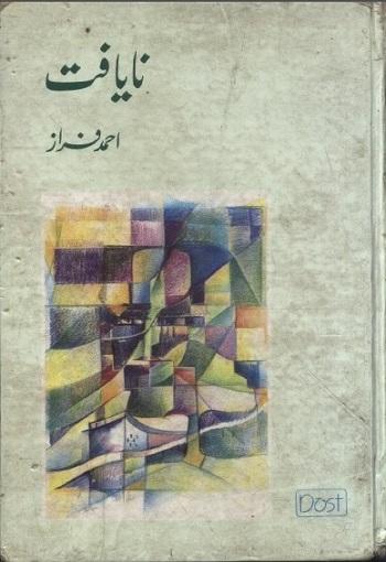Free Books Download | Islamic Books | Arabic Books | Quranic