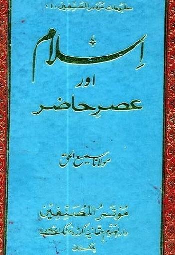 Kimiya E Saadat Urdu Pdf Free