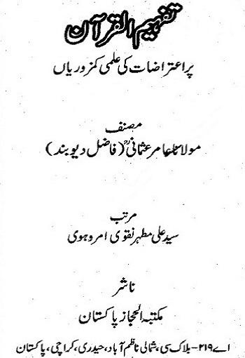 Book pdf shayari